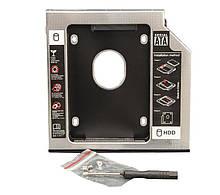"""Перехідник Frime для установки 2.5"""" SSD/HDD у відсік приводу 9.5 мм Black/Silver (FHDC950M)"""