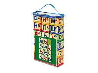 Кубики  Азбука с раскраской Юника 0606