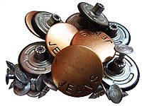 Пуговицы джинсовые металлические (d-2,5см) цвет медь
