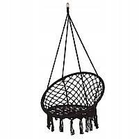 Подвесное кресло-качели (SPR0022) Springos 79х80 см Черный