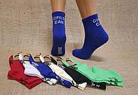 Женские носки короткие ТЕННИС НЛ 36-40 ассорти GIRLS CAN