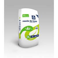 Минеральное удобрение Yara Vila для газонов Быстрый рост 12 кг