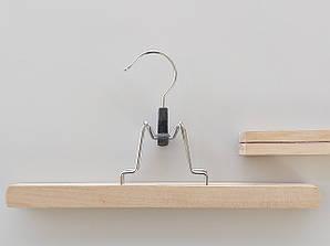 Плечики длиной 30 см вешалка деревянная ECO клипса для брюк и юбок