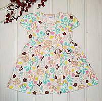 Платье летнее детское Размеры 92 98 104 110