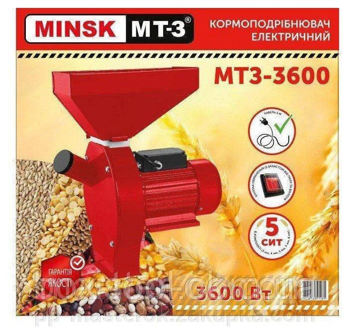 Кормоизмельчитель электрический Minsk MT-3 МТЗ-3600