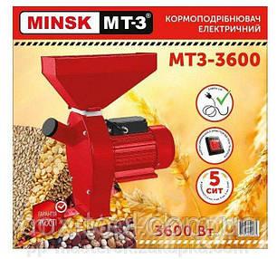 Кормоизмельчитель электрический Minsk MT-3 МТЗ-3600, фото 2