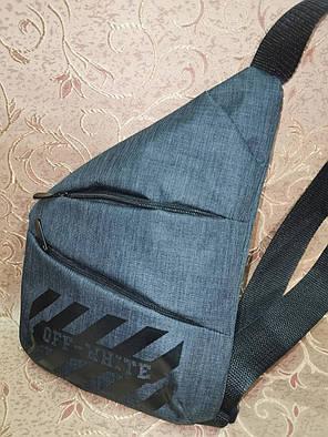 Слінг на груди чоловіча сумка через плече чорна тканинна модна 30*21 см С193-38, фото 2