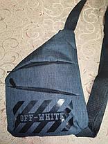 Слінг на груди чоловіча сумка через плече чорна тканинна модна 30*21 см С193-38, фото 3