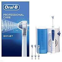 Іригатор Oral-B MD 20 Professional Care OxyJet, фото 1