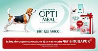 Optimeal Cухой корм для взрослых собак средних пород - с индейкой 12+4 кг