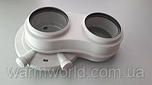 0020147470 Разделительный адаптер с 80/125 мм на 80/80 мм / конденс Vaillant
