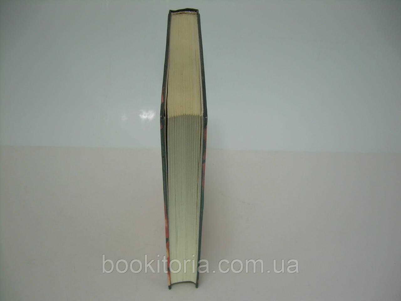 Код бытия книга скачать