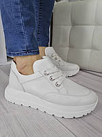 Кроссовки женские кожаные белые на толстой подошве легкой ЕВА из натуральной кожи от производителя