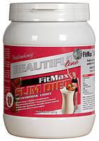 FitMax®Заменители питания  FM Slim Diet, 0,65 kg