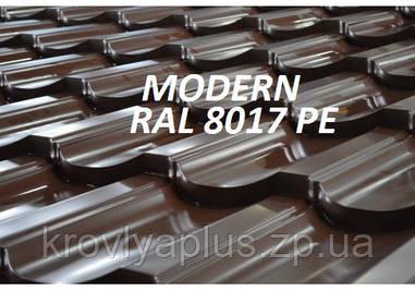 Металлочерепица Modern (Модерн) модульная 8017 РЕ,РЕМА