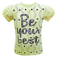 """Футболка для дівчинки """"Be your best"""" 98-116 (3 6 років) арт.2951"""