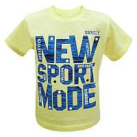 "Футболка для мальчика ""New sport mode"" 104-122 (4-7 лет) арт.2942"