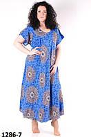 Женское легкое платье свободного кроя с рисунком размер 54-58