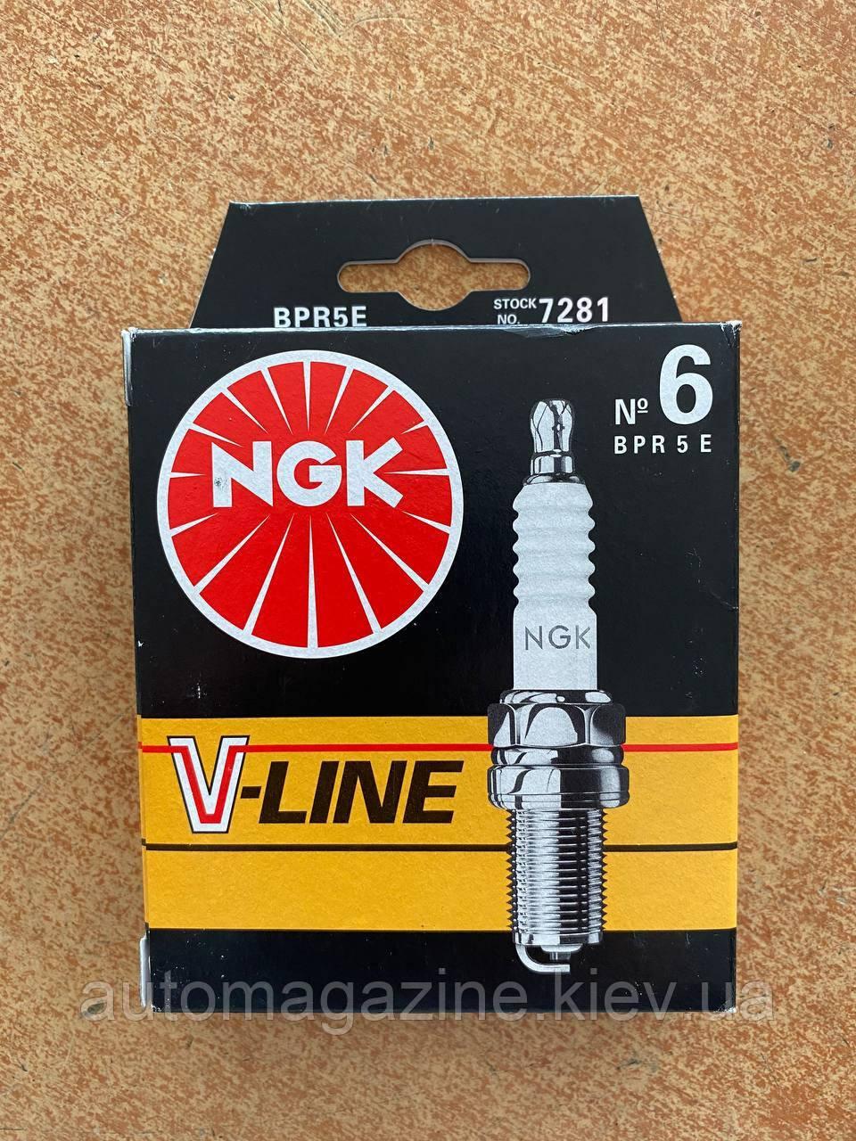 Свечи зажигания Газель 405 - 406 (NGK)