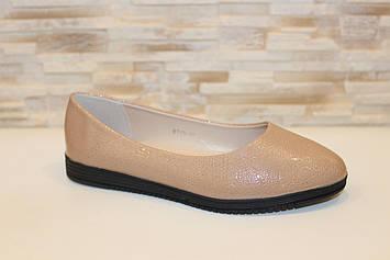 Балетки туфли женские бежевые Т1253