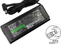 Блок питания для ноутбука Sony 19.5V 3.3A 65W (6.5x4.4) Original