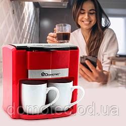 Кофеварка Domotec MS-0705 Красная (2 керамические чашки)