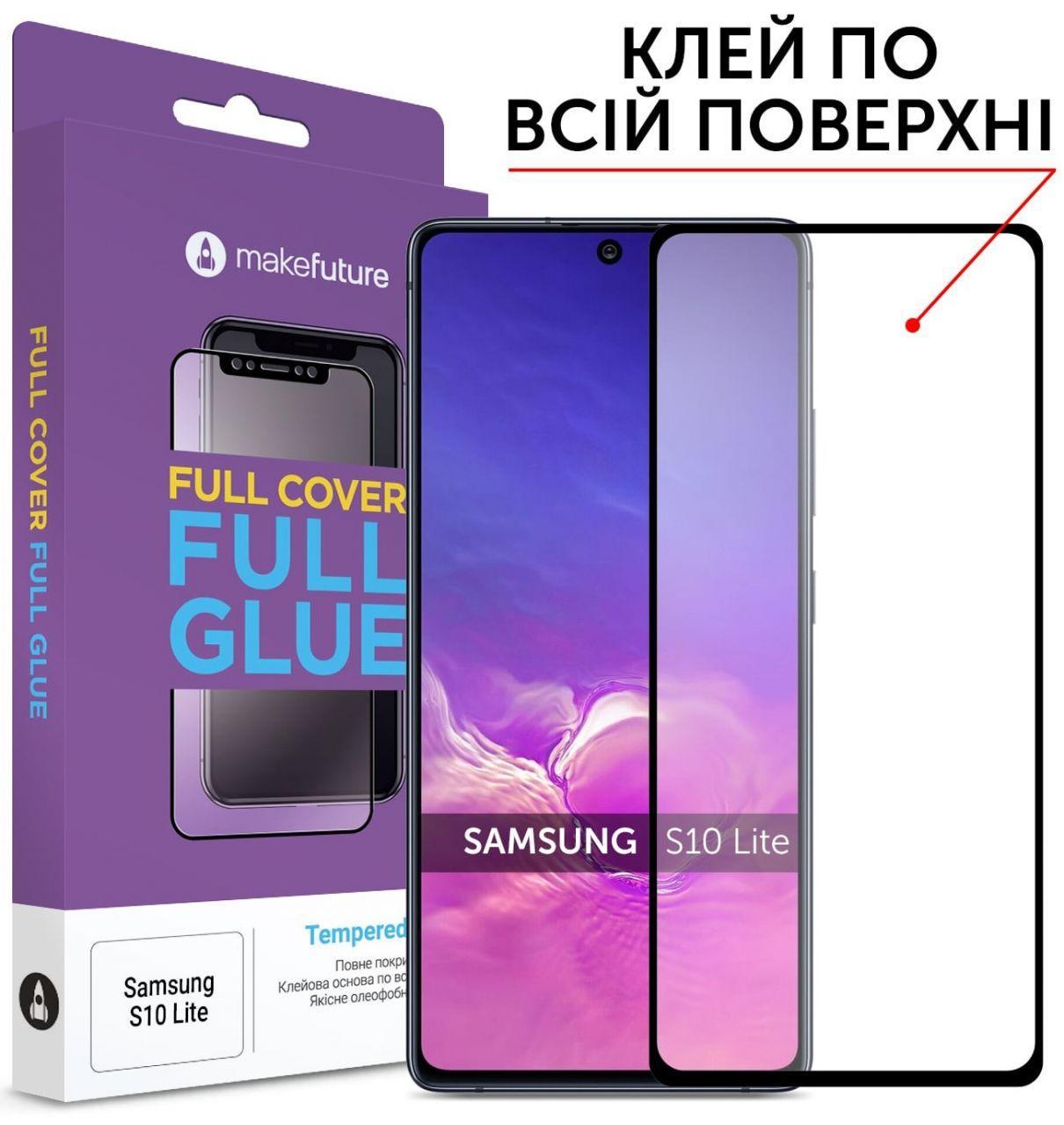 Захисне скло MakeFuture Full Cover Full Glue Samsung G770 Galaxy S10 Lite Black (MGF-SS10L)