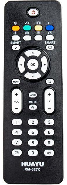 Пульт універсальний Huayu Philips RM-D627C