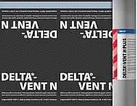 Покрівельна плівка Delta Vent S (Дельта Вент С), фото 1