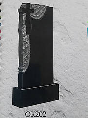 Памятник Гранитный