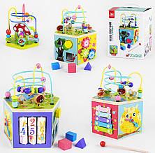 Дитячий Дерев'яний логічний куб Fun Game