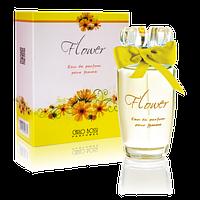 Парфюмерная вода для женщин Flower Yellow (Carlo Bossi), 100 мл