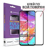 Защитное стекло MakeFuture Full Cover Full Glue Samsung A705 Galaxy A70 Black (MGF-SA705)