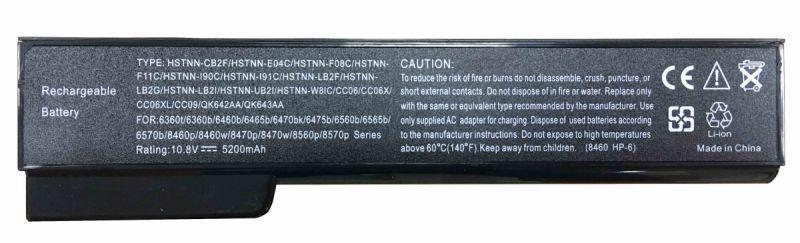 Аккумулятор для ноутбука HP HSTNN-LB2G Compaq 6560b / 10.8 V 5200mAh / Black
