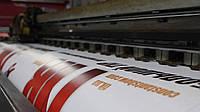 Изготовление плакатов, афиш, А3, А2, А1 типография Диол-Принт, Одесса