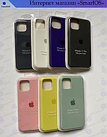 Чехол Silicone Case iPhone 11 Pro Матовый, Сликон + Микрофибра Внутри. / Выбери Свой Цвет в Карточке Товара