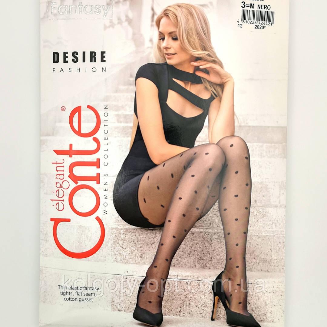 Крупный горошек колготки женские Conte Desire с узором 20 Den