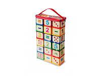 Кубики  Арифметика Юника 1061