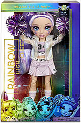 Лялька Мосту Хай Вайолет Віллоу Фіолетова Cheerleader Rainbow High Violet Willow Оригінал mga