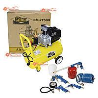 Поршневой компрессор воздушный Werk BМ-2T50N для дома с Набором пневмоинструмента на 5 предметов!