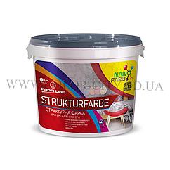 Структурная краска NanoFarb Strukturfarbe 15.3 кг