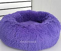 Пушистый лежак-матрас для больших собак, диаметр 90см. Спальные места для домашних животных, цвет сирень.