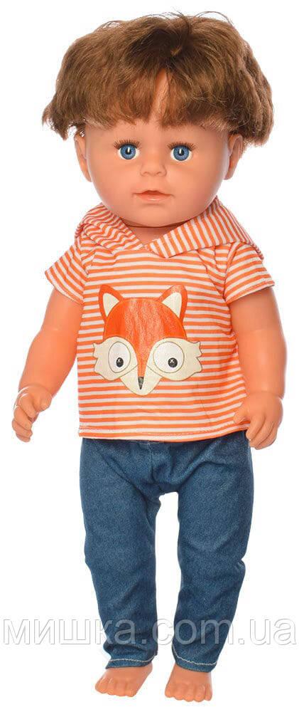 Лялька з волоссям МАЛЯТКО 44 см, ХЛОПЧИК-БРАТ BLB001G, шарнірні коліна