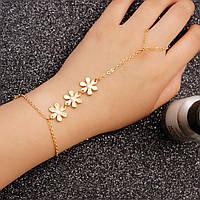 Милое украшение на руку Слейв браслет с цветочками Золото №7
