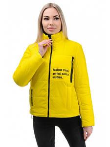 Двостороння куртка молодіжна 42,44,46,48 розмір Весна 2021