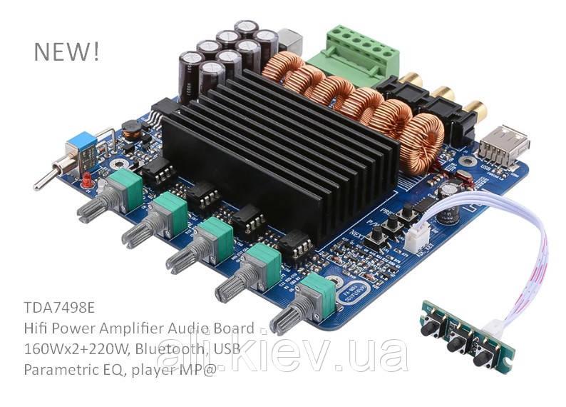 Hifi усилитель звука 2.1 TDA7498E 2х160Вт саб 220Вт, USB, Bluetooth, APTX плеер, темброблок