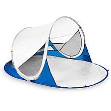 Палатка пляжная Spokey Stratus 190x120x90 см Бело-синяя