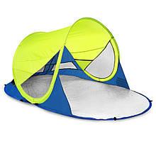 Палатка пляжная Spokey Stratus 190x120x90 см Желто-синяя