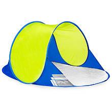 Палатка пляжная Spokey Altus 195x100x85 см Желто-синяя