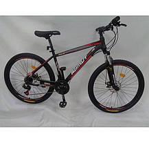 """Гірський велосипед Azimut Aqua 26"""" розмір рами 17"""" чорно-синій, фото 2"""